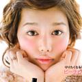 nana_sub_02_120px_NM
