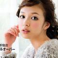nana_sub_11_120px_NM